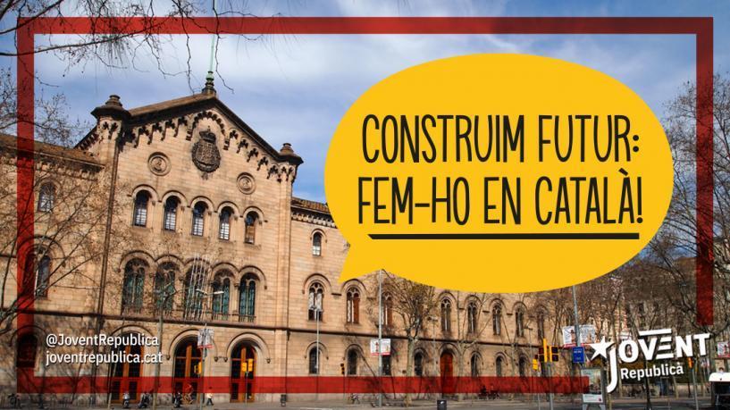 Cal que les institucions i les universitats adoptin mesures per garantir i fomentar l'ús del català en docència i recerca