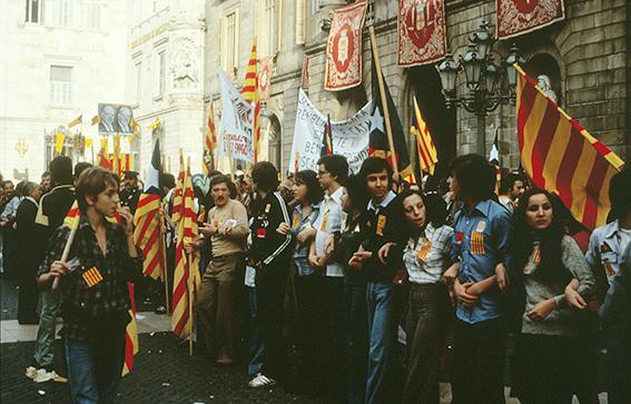 Les JERC: Història